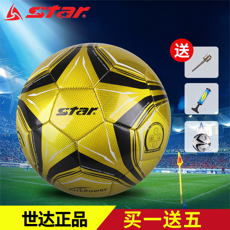 Star world of soccer training on 5 ball pvc wear adolescent infutsal football training football game