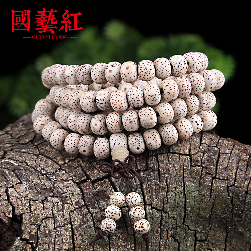 State artsé¢hainan a + xingyue pu tizi bracelets 108 high density along the white dry grinding accessories for men and women couples