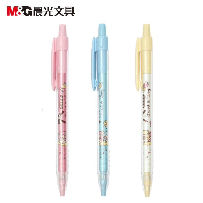 Stationery dawn automatic pencil amp89207 candy creative cute pencil automatic pencil student 0.7