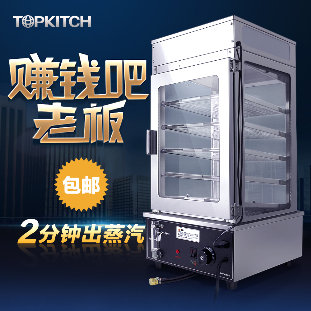 Steamed bread oven commercial steamer steamer steamed bread machine insulation automatic steamed steamed bun machine desktop cabinet chartered