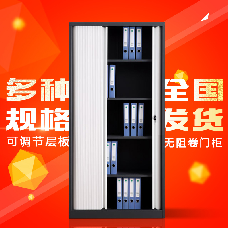 Unique Get Quotations · Steel file cabinets office file cabinet cupboard cabinet lockers aigui lockable file cabinet equipment cabinet door Idea - Review cabinet door shop Unique