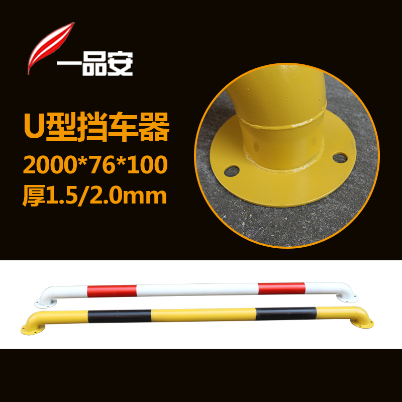 Steel pipe steel pipe locator wheel alignment block cars car wheel alignment block cars