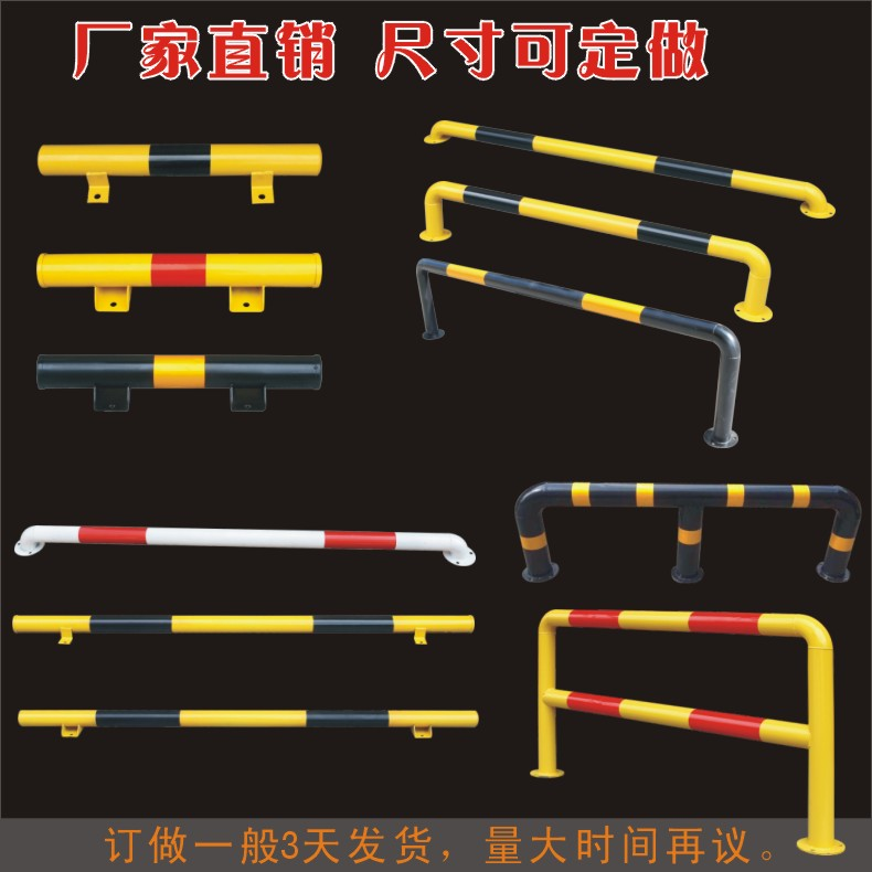 Steel pipe underground garage locator block cars only retreat locator car stop block cars rod block cars steel pipe