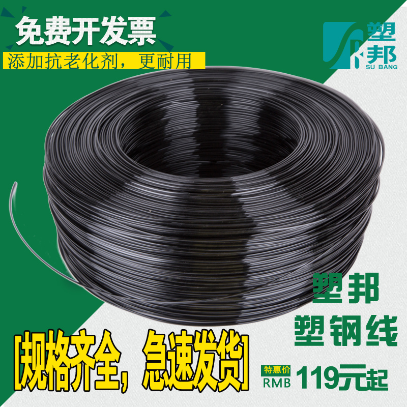 Steel wire polyester wire screen line vine supporting bracket film hanging wire fence fence fence breeding shed yamo yamo line line Wire rope