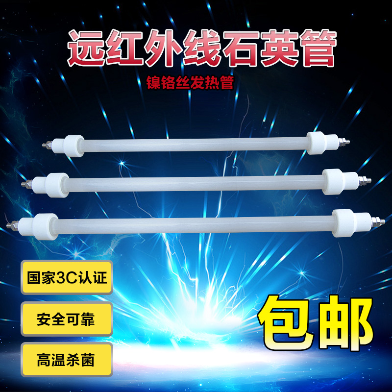 China Clear Quartz Pipe, China Clear Quartz Pipe Shopping Guide at ...