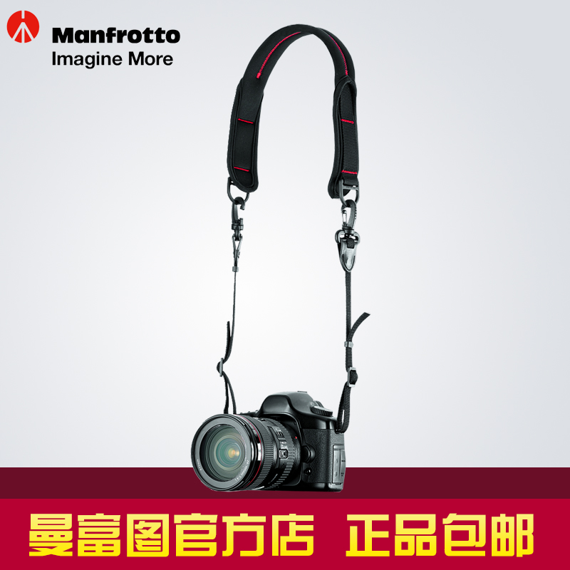 [Stock] manfrotto mb C-PL-STRAP professional slr single micro camera strap strap cushioning shipping