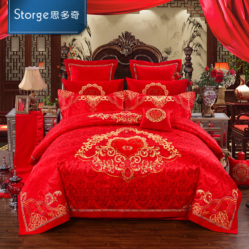 Storge/si duoqi caixiu wedding satin jacquard cotton denim wedding bedding package hqunder