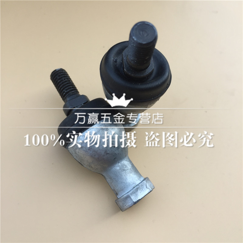 china spherical ball joint china spherical ball joint shopping