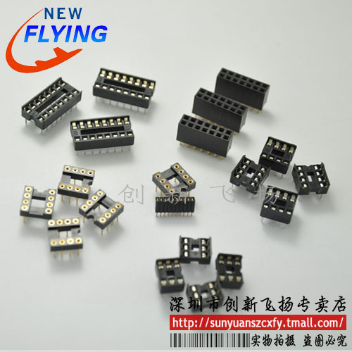 Straight row socket dip-14 dip socket chip holder sunyuansz level agent module 100