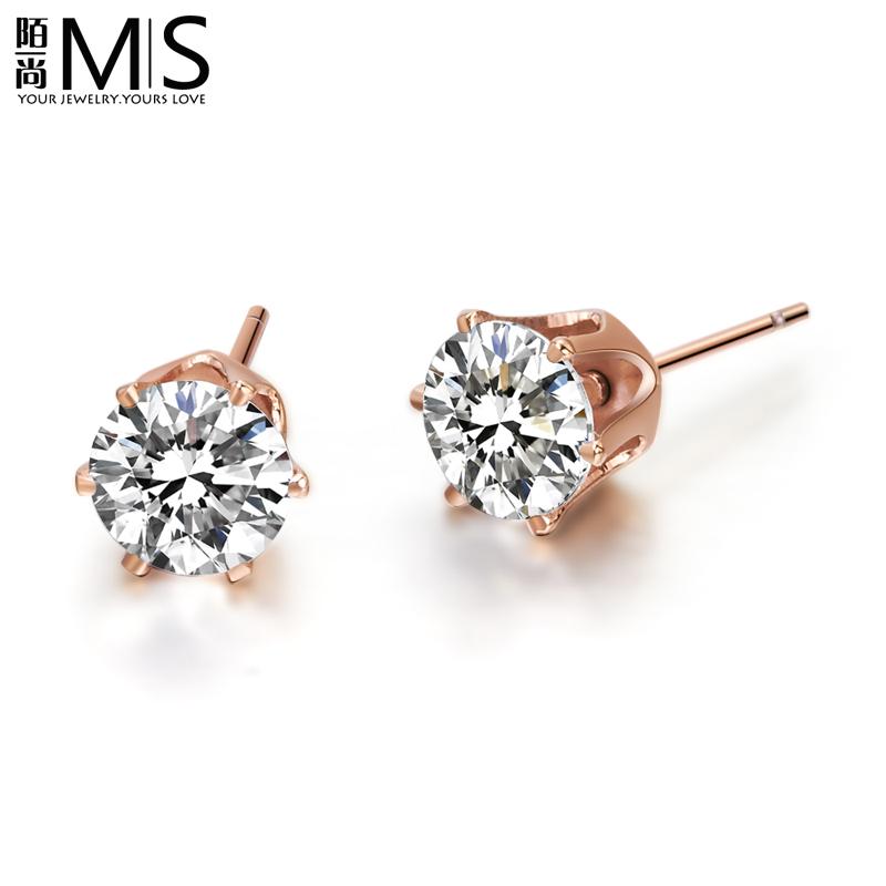 3c6feb733a23fe Get Quotations · Stranger still authentic six claw earrings single diamond  stud earrings female korean version of titanium steel