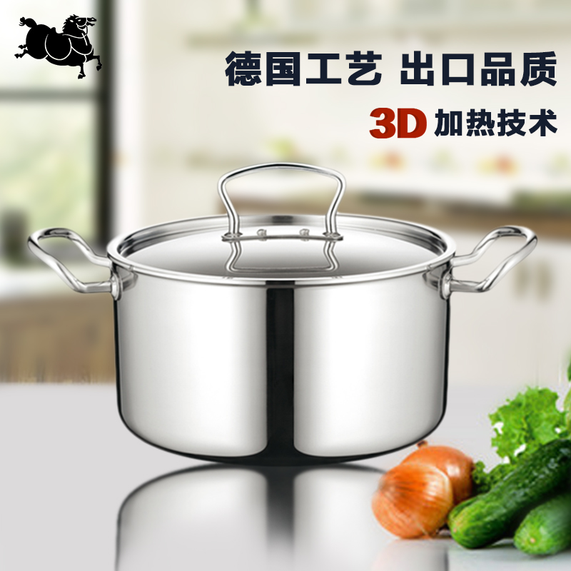 Streaky horse three layer composite bottom soup pot 304 stainless steel stockpot skillet stew pot nonstick pot cooker universal 24 -30