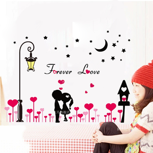 Street a couple of love marriage room wall stickers stickers sticker romantic living room sofa bedroom bedside background