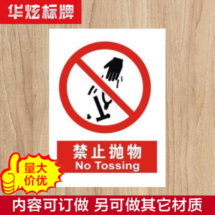 Strictly prohibited altitude parabolic mention factory safety warning signs safety signage showing signs provide customized oem
