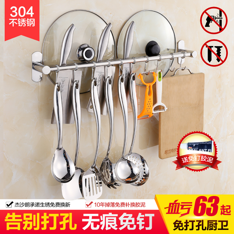 Strong stick hook kitchen door hook free nail drill 304 stainless steel bathroom hook for hanging clothes hook towel rack free punch
