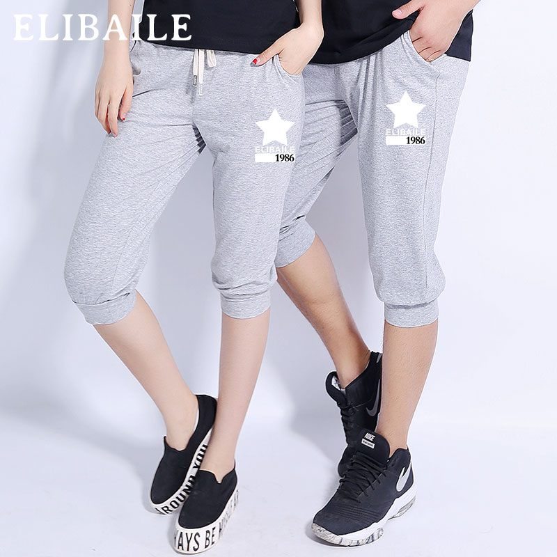 Students casual shorts male summer thin section loose shorts beach pants breeches fashion lovers korean version of the female students