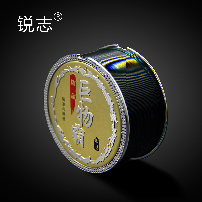 Sturgeon lures sea fishing line pole line throw line sea fishing line fishing line fishing line nylon line fishing line fishing lines angeles fishing line fishing line station