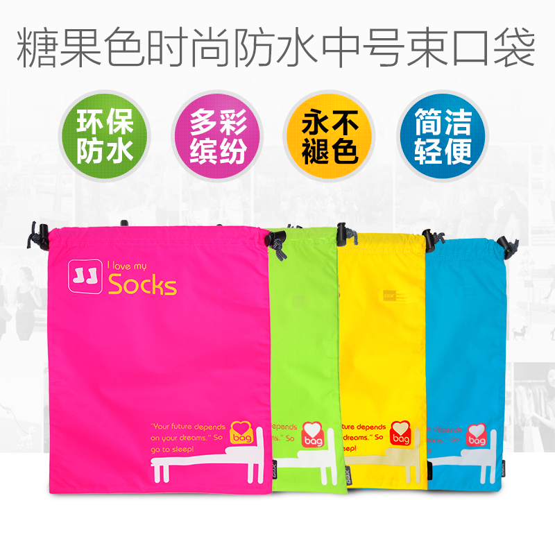 Stylish and convenient collapsible suitcase environmental debris drawstring pouch bag travel storage box waterproof large capacity