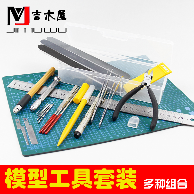 Su set up military hand model making tool kit assembled pen knife tweezers pliers polishing