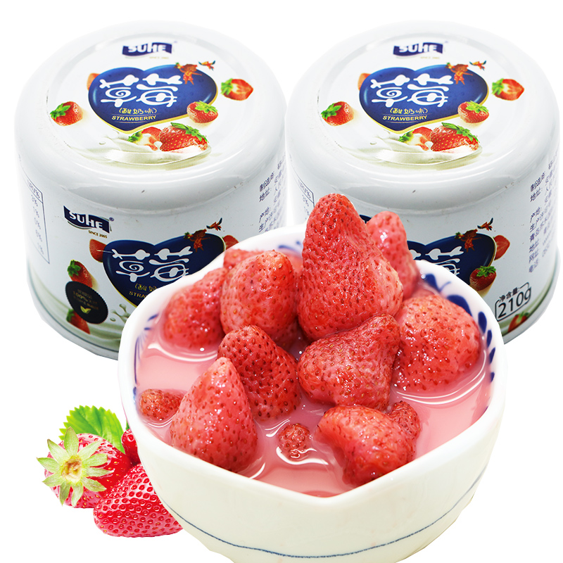 Su wo suhe canned strawberry yogurt flavors 210g * 12 cans/boxes of fresh fruit canned specialty boxful