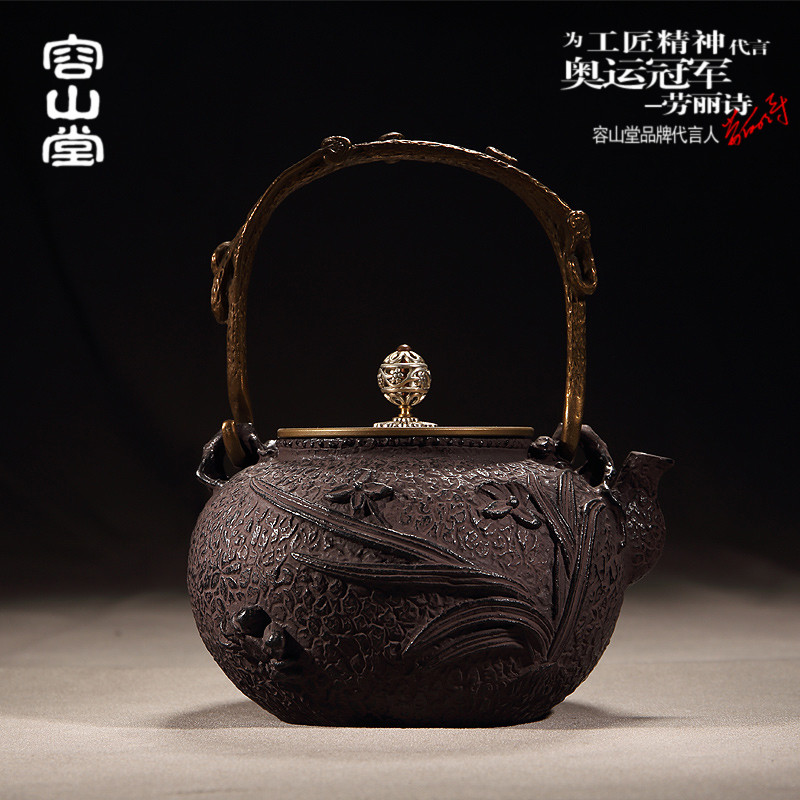 Su yun darongshan hall magpie lotus crab japanese old iron pot uncoated cast iron teapot yin hu button copper kettles put