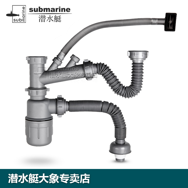 Submarine vegetables basin deodorant under the water pipe under the sink drain basket kitchen accessories insect odor csq-2