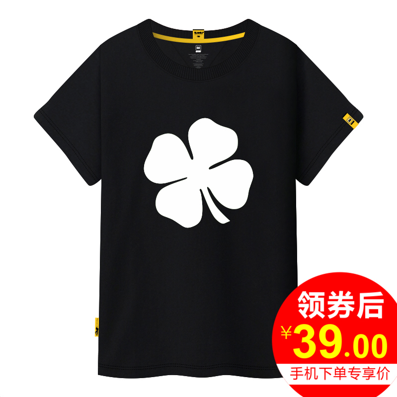 Sugu lucky clover short sleeve lovers summer 2016 korean men and women cotton loose t-shirt printing round neck t-shirt