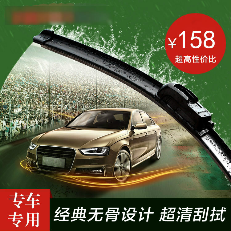 Suitable for bmw 120i X1X3X5mini bmw rear wiper dedicated boneless wiper wipers scraping