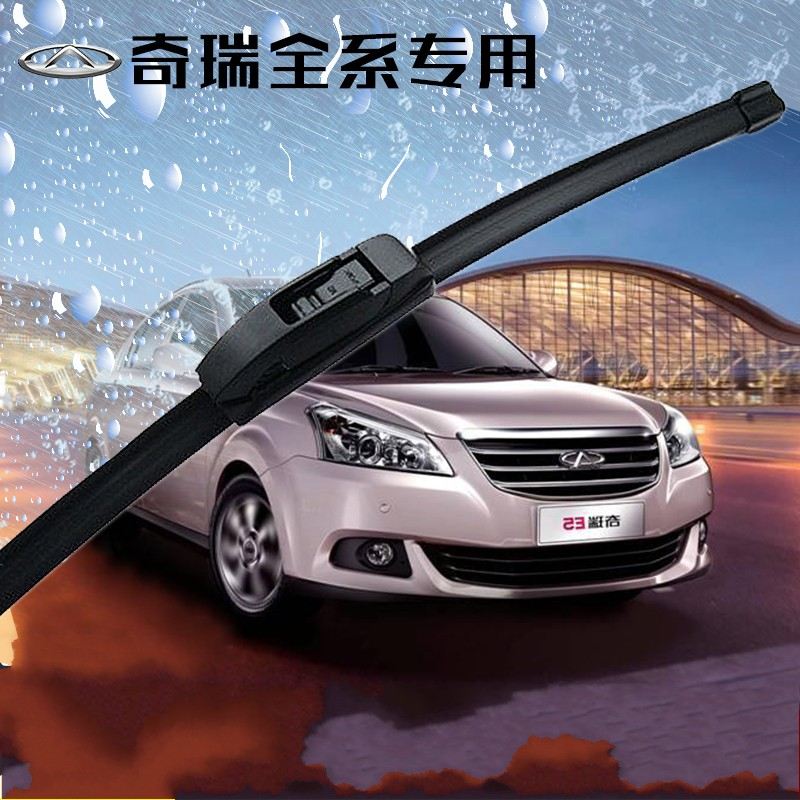 Suitable for bmw mini bmw mini wipers wiper i mini minii wipers wiper blade