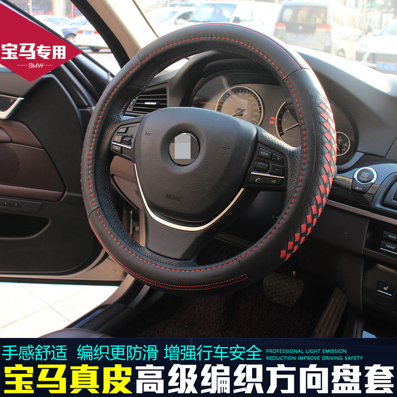Suitable for bmw new 5 series 3 series 7 2 1 3 1x5 X6X4 series gtx3 leather steering wheel cover Steering wheel cover to cover modification