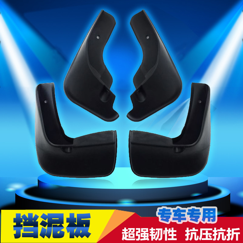Suitable for byd speed sharp f3r/l3/g3/s6/s7/f0/f6/g6 /Song/yuan fender leather modification
