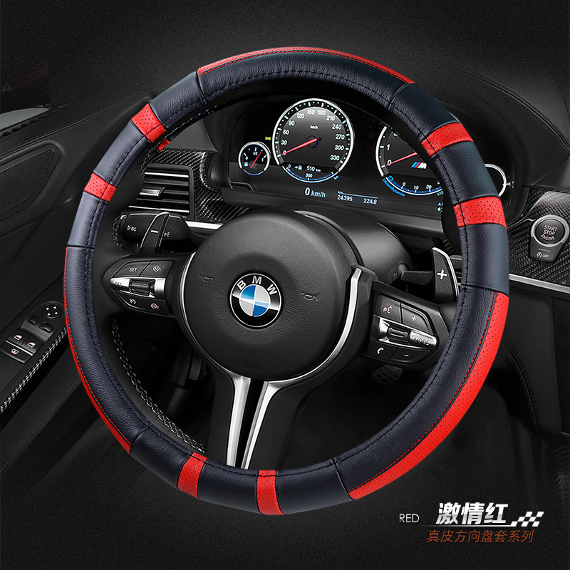 Suitable for doå…æç§å¨å…æhand/wei long leather car steering wheel cover weilang dedicated automotive leather steering wheel cover