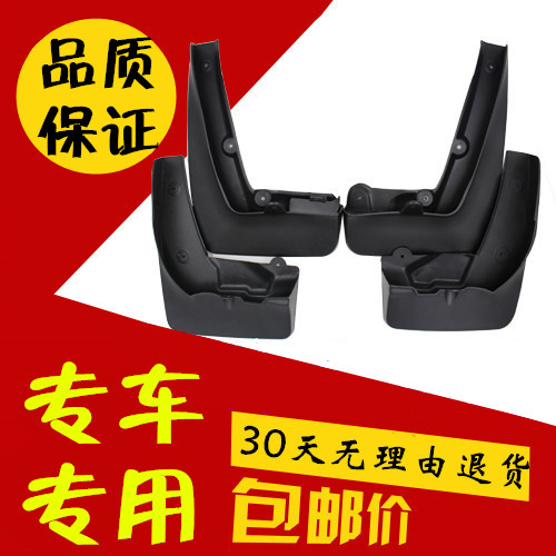 Suitable for masonry new volkswagen santana lavida bora jetta sagitar magotan tiguan fender po lo
