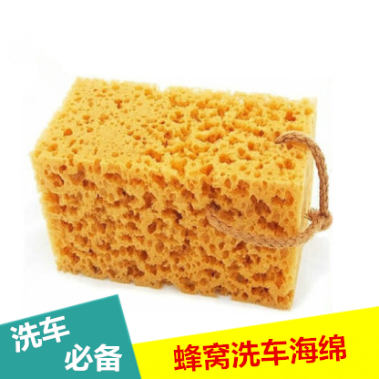 Suitable for universal car does not hurt the paint large car wash cleaning sponge coral cotton malt car cleaning