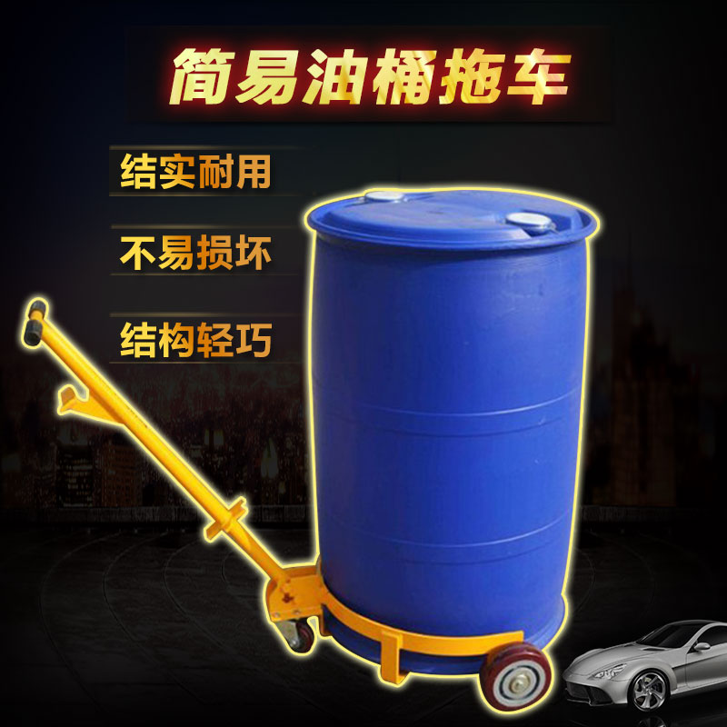 Summary of photosynthetic drums trailer low trishaw drums drums hand drums drums drums truck car car truck