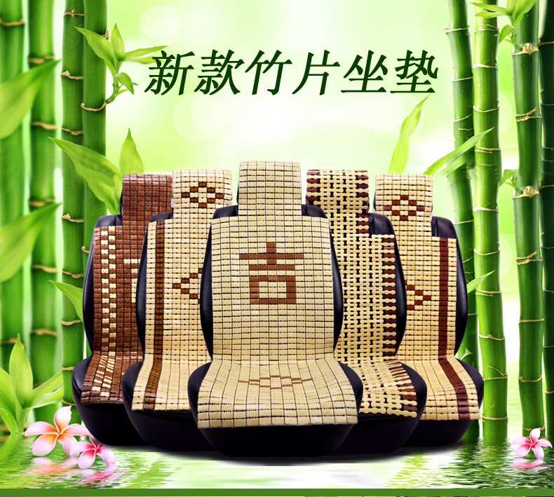 Summer bamboo car seat monolithic three sets of small square pad backless car seat cushion summer liangdian mahjong seats
