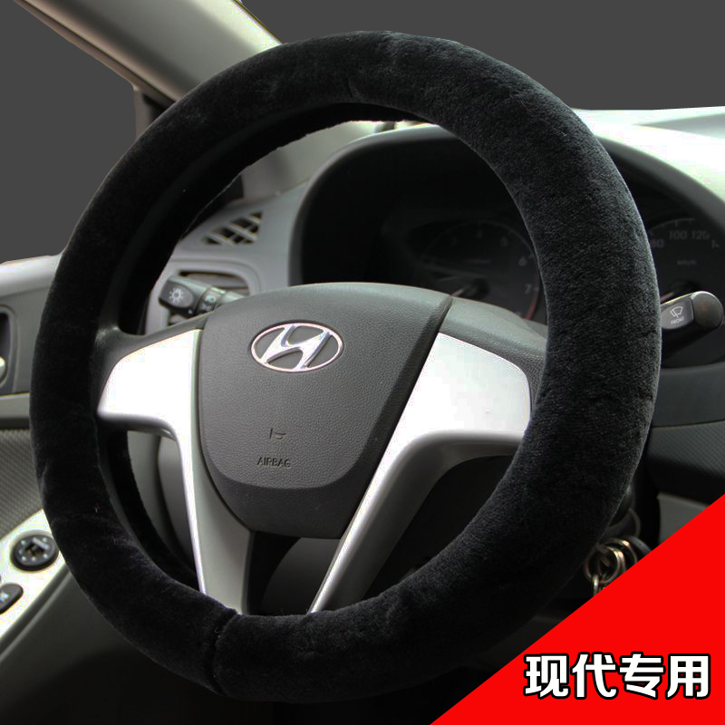 Summer ice silk car steering wheel cover to cover applicable to modern yuet i30 ix35 lang rena moving elantra