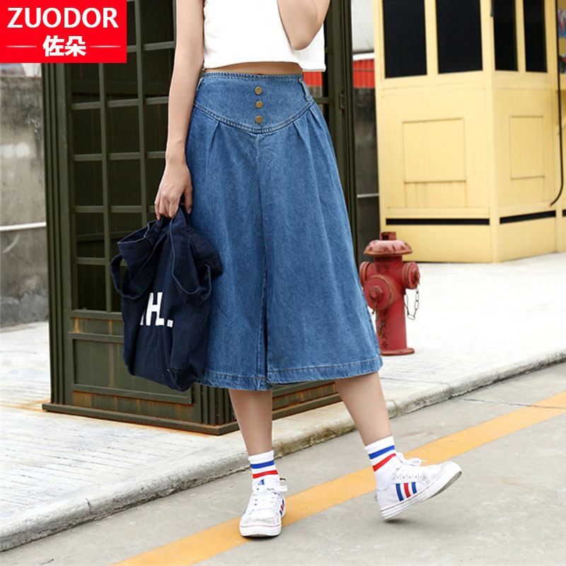 Summer korean version of casual loose elastic waist wide leg denim pant female high school students at the beginning of high school dress pant female