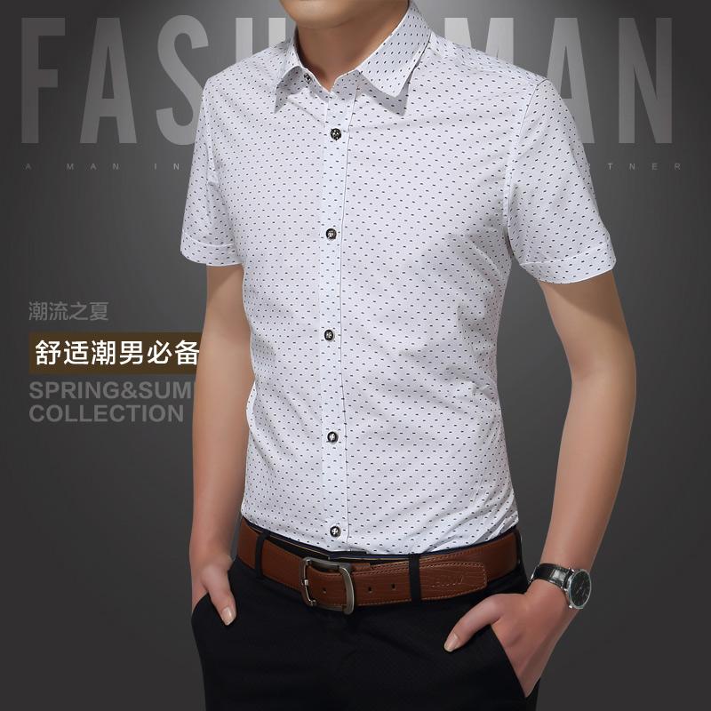 1b42c8078c0b Get Quotations · Summer men short sleeve shirt business shirt slim inch shirt  white shirt fashion casual men korean
