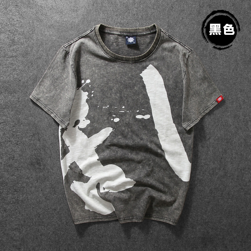 Buy Summer New Chinese Style Fashion Chinese Character Printing To