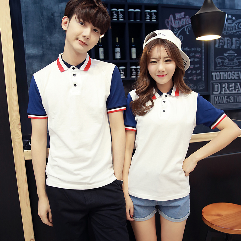 c265f788 Get Quotations · Summer new pure fashion trend slim short sleeve polo shirt  lapel t-shirt for men