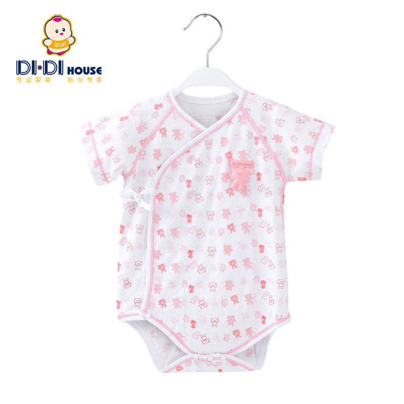4fd74ad0d China Body Baby Summer