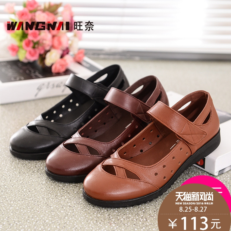 Summer sandals women flat shoes soft bottom middle-aged mother shoes leather shoes large size women shoes sandals elderly mother shoes