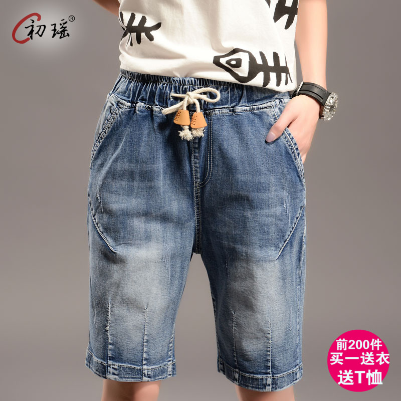 Summer shorts female elastic waist drawstring shorts female loose big yards straight jeans female casual denim pants shorts