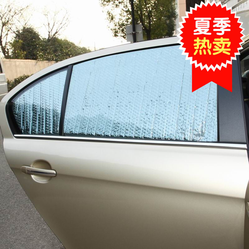 Summer sun v5 yat move peugeot 3008 jingyi harvard h6 tiggo 5 dedicated car cover car cover sun block sun baffle