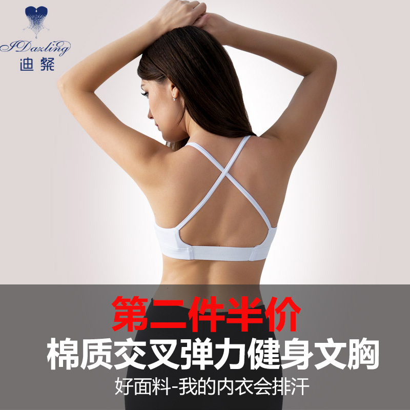Summer thin section cotton vest no rims sports underwear woman jogging bra yoga bra wrapped chest big yards