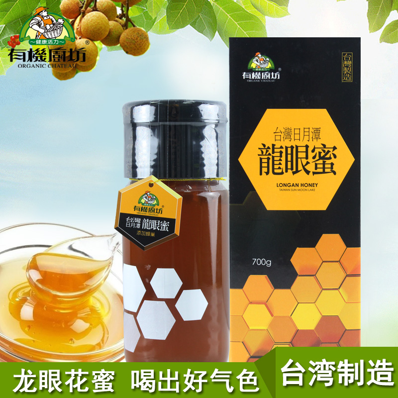 Sun moon lake in taiwan imported organic kitchen square litchi longan honey nectar of wild honey