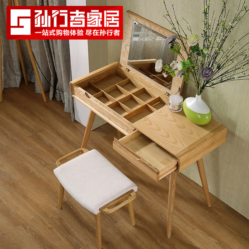 Sun walker clamshell nordic ash wood dresser modern minimalist small apartment bedroom dressing table furniture