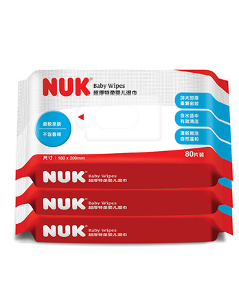 Get Quotations · [Suning tesco] nuk baby wipes baby wipes wet wipes 80*3 pack baby