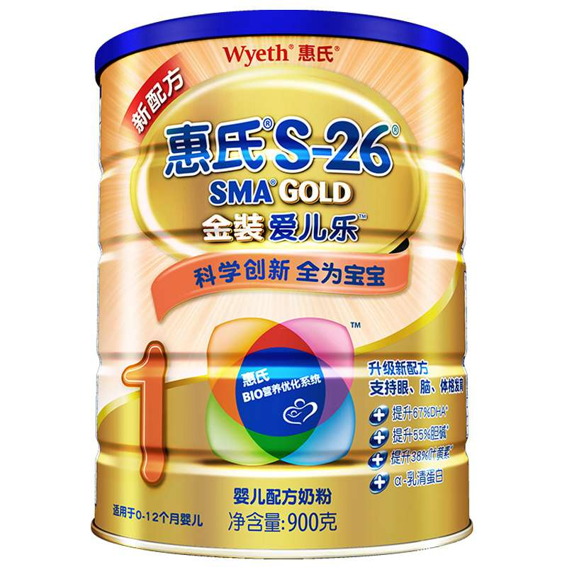 [Suning tesco] wyeth (wyeth) s-26 gold music love child infant formula in paragraph 1g canned