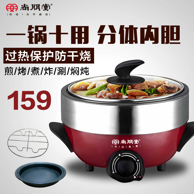 Sunpentown/sunpentown YS-OH2601 multifunctional split household electric cooker pot student thermal pot with nonstick